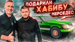 We have given Khabib Mercedes!
