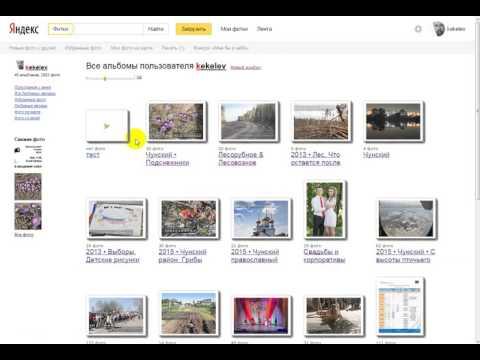 Как поместить фото на Яндекс-Фотки