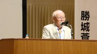 栃木県市議会議員研修会  勝城蒼鳳 竹工芸 9/15 2014.7.31