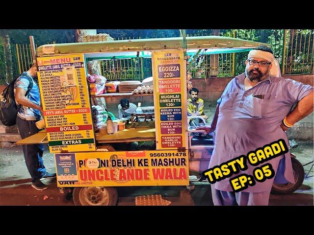 Uncle Ande Wala | Tasty Gaadi