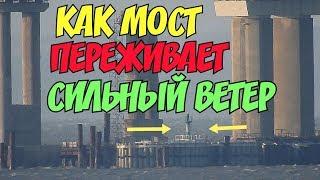 Крымский мост(декабрь 2018) Ж/Д пролёты опускают на опоры Когда надвижки? Ждём! Свежак!