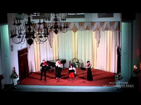 """Струнный квартет """"Astorio"""".Брамс """"Венгерский танец №5"""""""