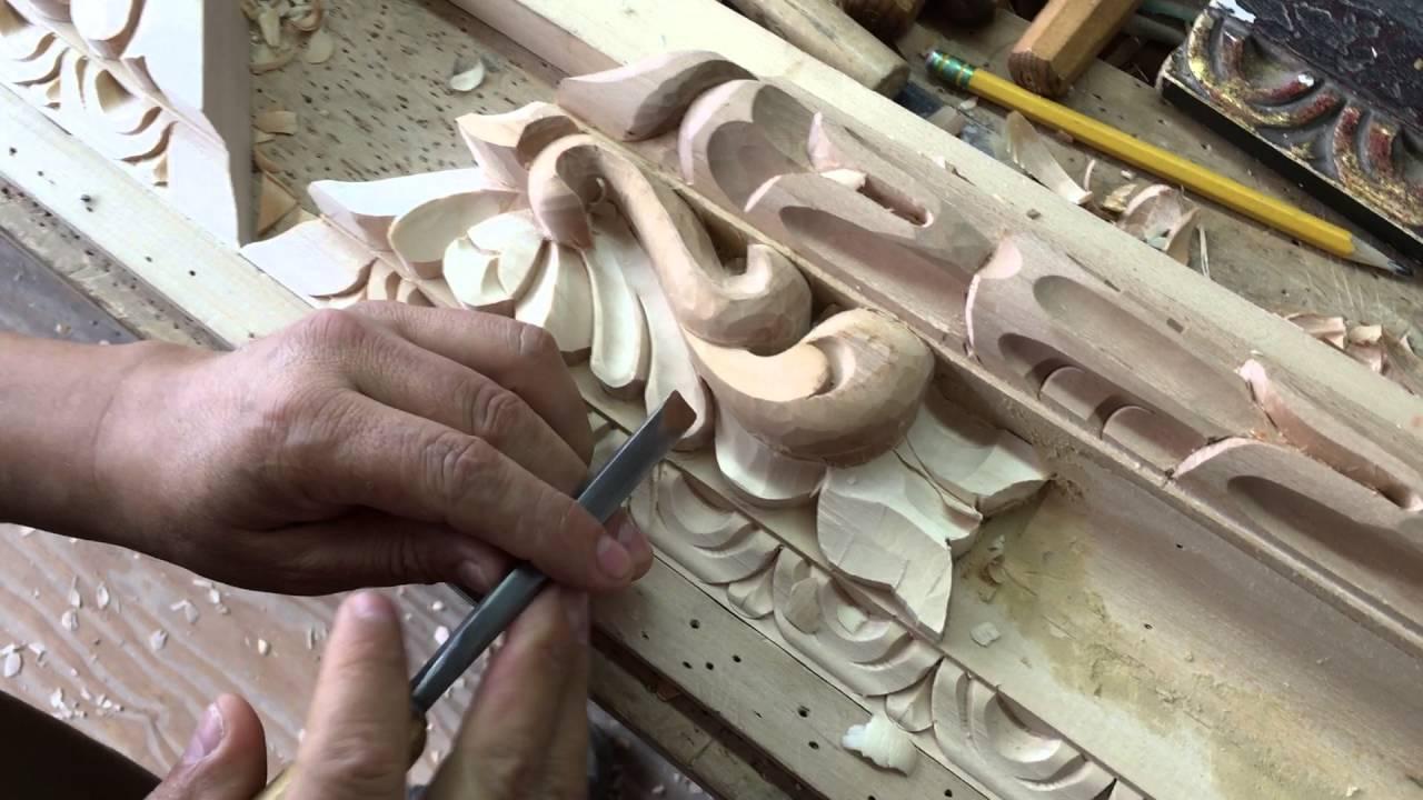 Hand Carved Spanish Frame - YouTube