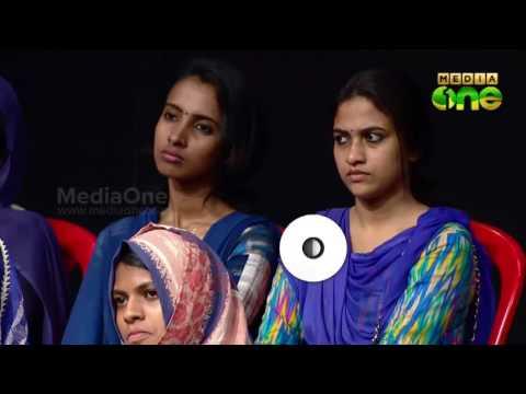 Kerala Summit | മോചനം കാത്തു വിവാഹം  Episode 185