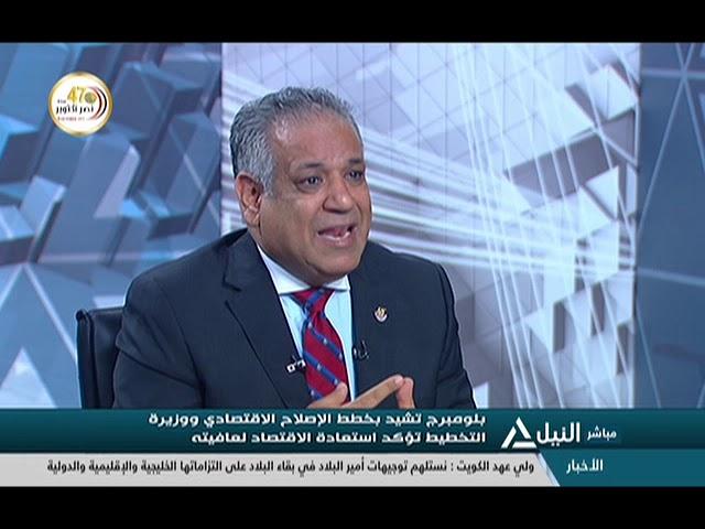 رئيس جمعية رجال الاعمال المصريين الافارقة يُصرّح تصريحات خاصة للنيل للاخبار