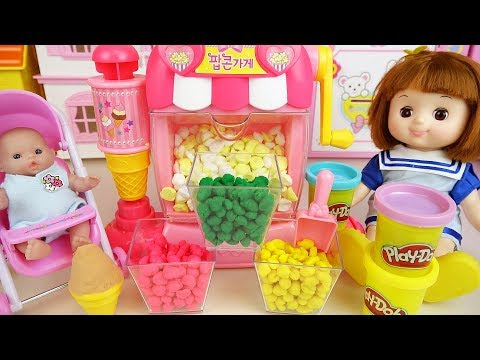 Baby Doll and Play Doh popcorn cooking toys IceCream shop play