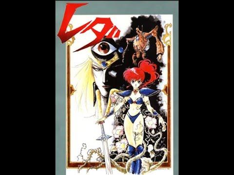 Genmu Senki Leda (1985) - English Subbed