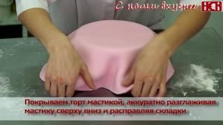 Секреты технолога за 1 минуту: обтяжка торта мастикой
