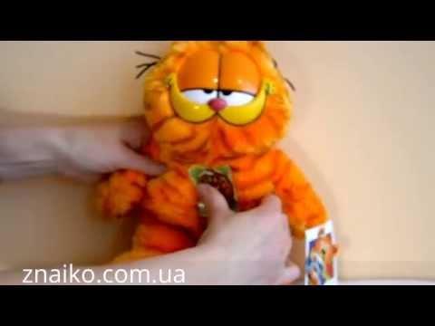 Мягкая игрушка кот Гарфилд