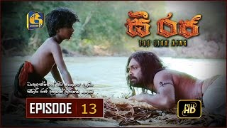 C Raja - The Lion King | Episode 13 | HD Thumbnail