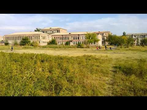 Школа в городе Масис, Армения 2017 год