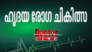 Doctor Live 10/02/16 Full Episode - Heart Treatment Dr.Live 10th Feb 2016