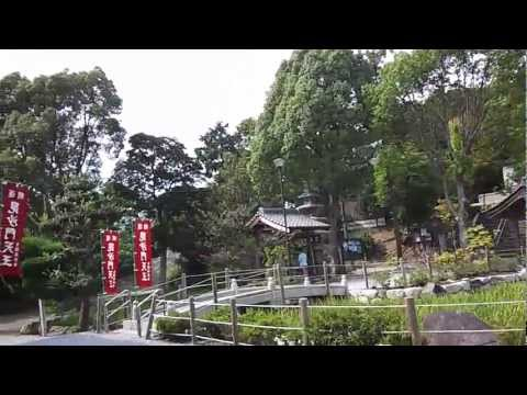 Tamon temple was constructed in 840 A.D. at Kobe City Hyogo prefecture of Japan.