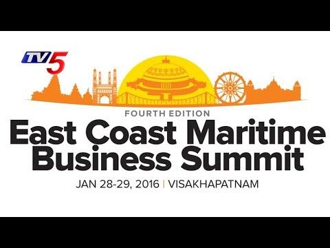 2016 East Coast Maritime Business Summit  | Vizag | TV5 News
