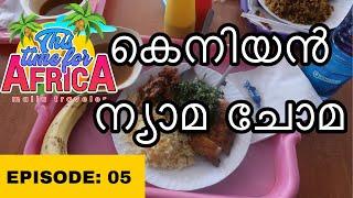 EP 05 // nyama choma food vlog
