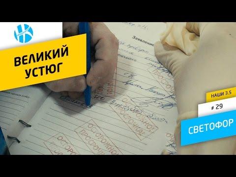 Турфирма Классик Тур Санкт-Петербург Турфирмы Санкт