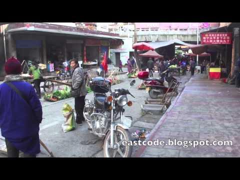 Chinese fresh market  south of Huaihua, Hunan, China