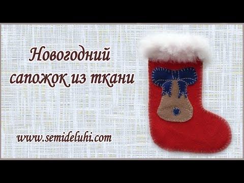 🎄 Необычные аппликации для Нового Года: когда подарок исходит от души