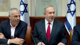 Repeat youtube video PM Netanyahu's Remarks at Weekly Cabinet Meeting - 22/01/2017