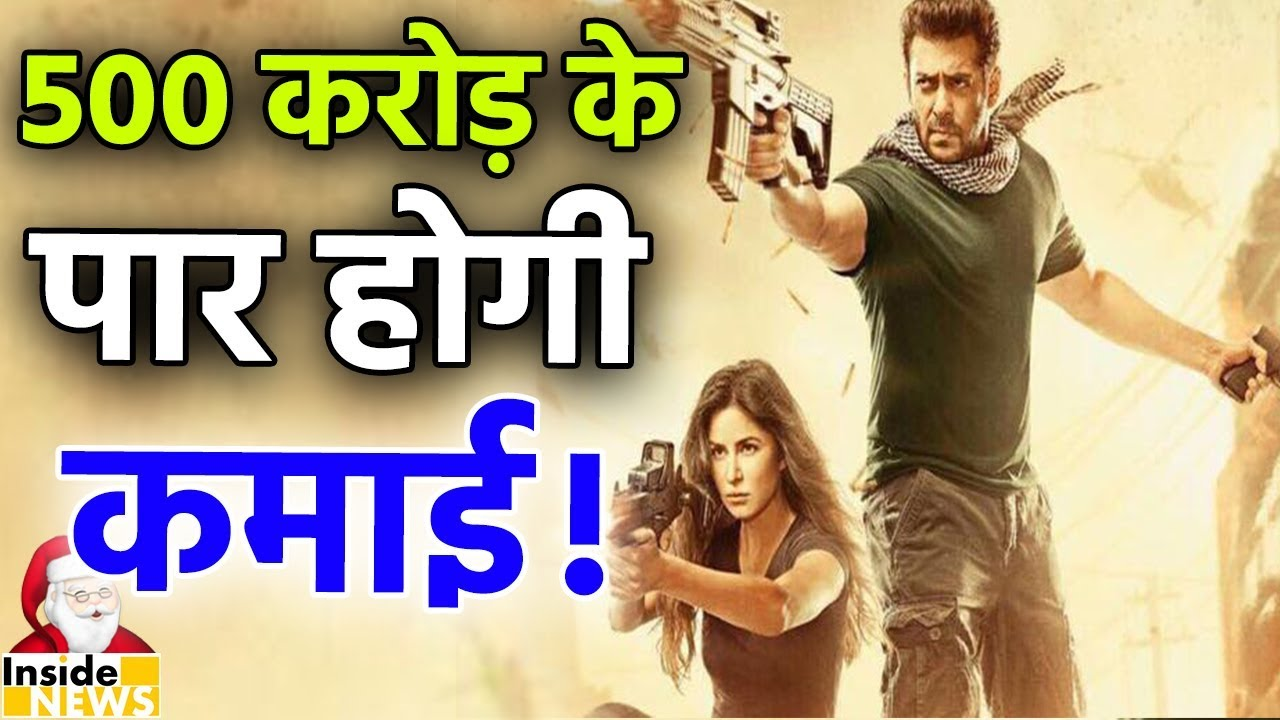 Tiger Zinda Hai Crosses Rs 250 Crore Mark Here Is The: Box Office Collection