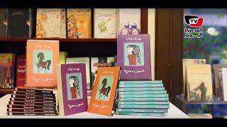 حفل توقيع كتابا «شجون مصرية» و«شجون عربية» للكاتب يوسف زيدان