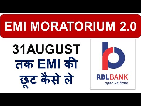 🔵-rbl-bank-emi-moratorium-|-credit-card-&-loan-|-how-to-apply-for-moratorium-till-31st-august-2020