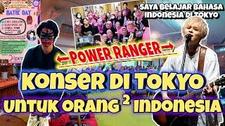 Saya belajar bahasa Indonesia #9-MENYANYIKAN LAGU INDONESIA PERTAMAKALI-