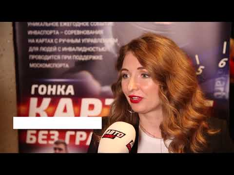 В Москве наградили победителей турнира «Картинг без границ»   Новости сколёс №677