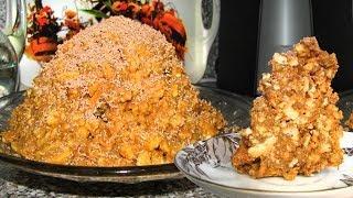 Муравейник ТОРТ. Anthill cake. Karınca yuvası kek.