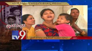 Driver murder : Sensational facts emerge - TV9