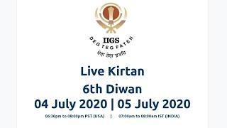 Weekly Virtual Kirtan (6th Diwan)