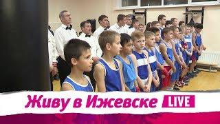 Новый боксерский зал в Ижевске