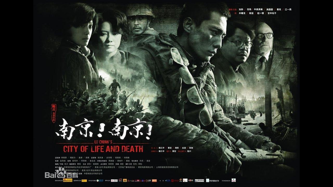 Download 【ENG SUB】 City of Life and Death/Nanking!Nanking!(南京!南京!)    Nanjing Massacre Movies
