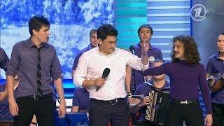 КВН Камызяки - 2013 Финал КОП