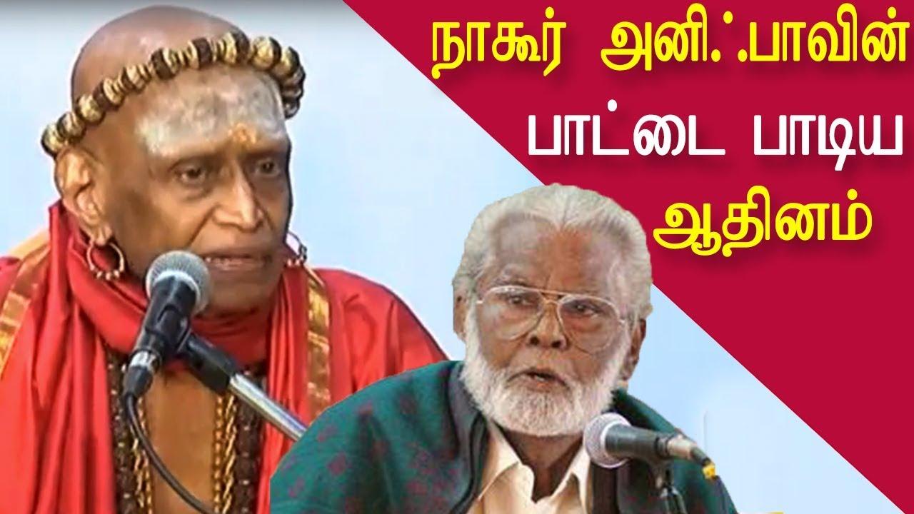 Download Karunai Kadalam Em. Hanifa mp3 song Belongs To Tamil Music