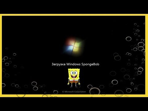 ▒ Windows SpongeBob. Глупые ошибки Windows. 2 серия ▒