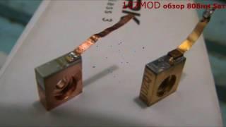 Обзор лазерного диода 808nm 5W  (перезалив с хорошим качеством)