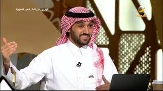 المديفر يسأل وزير الرياضة: لماذا أخذ الهلال 96 مليونا كدعم بينما النصر 82 مليونا فقط؟