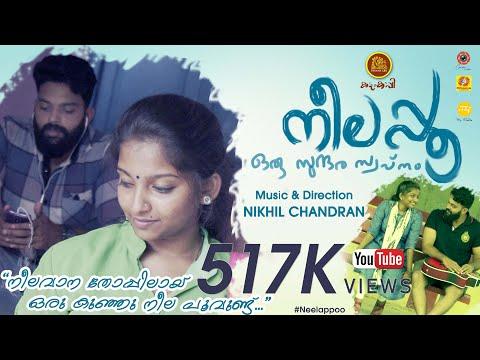 നീലപ്പൂ .. ഒരു സുന്ദര സ്വപ്നം  | NEELAPPOO | Nikhil Chandran | Nithin Ephrim | Aiswarya | HD