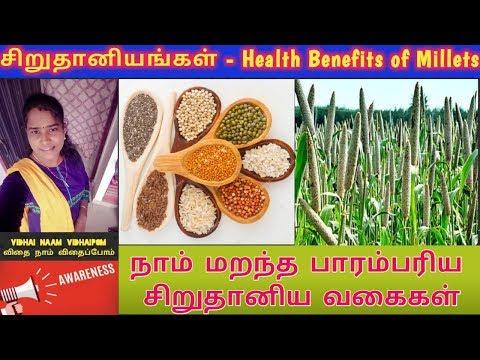 benefits-of-millet-சிறுதானியங்கள் types-of-millet millet-diet vidhai-naam-vidhaipom mary