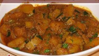 Spicy Squash Recipe By Manjula