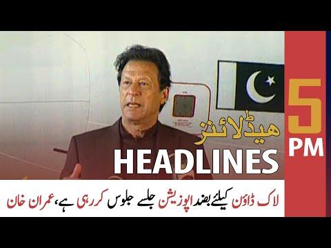 ARY News Headlines   5 PM   9 December 2020