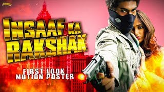 Insaaf Ka Rakshak (Nenu Naa Rakshasi) 2019 New Hindi Dubbed Action Movie | Releasing Soon