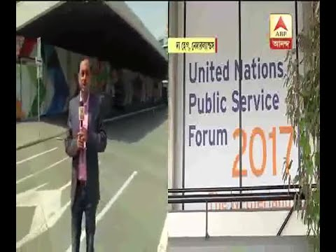 CM Mamata Banerjee will join United Nations Public service Forum program tomorrow in Nethe