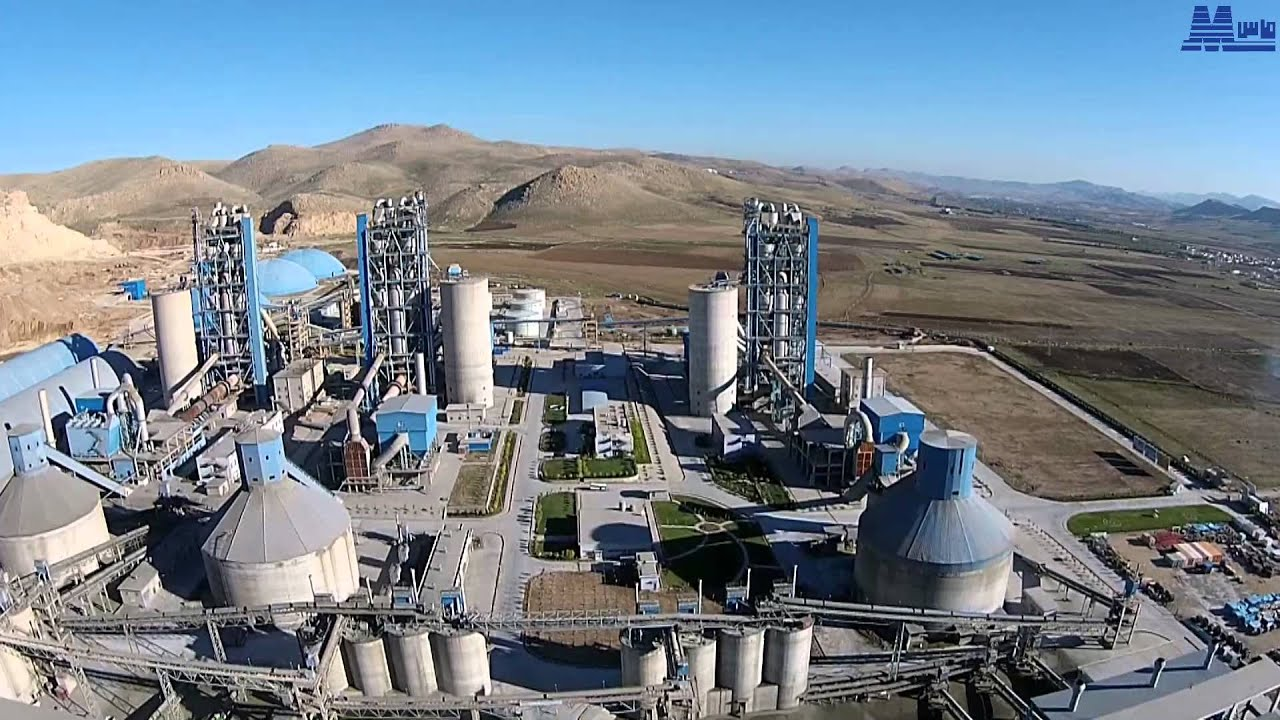 Find A Gas Station >> MASS Cement Factory - Bazyan - YouTube