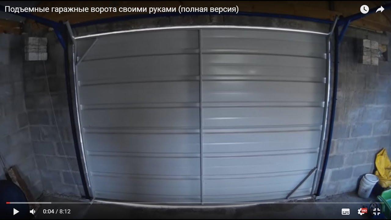Видео шестерня к бетономешалке Altrad Альтрад 1696 12 зубов - YouTube