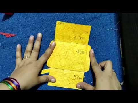 DIY: Handmade paper envelope, Paper craft tutorial