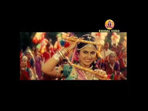 Olya Mangamta Medama vagi moraldi | Gujarati Song | Me to Palavde Bandhi Preet