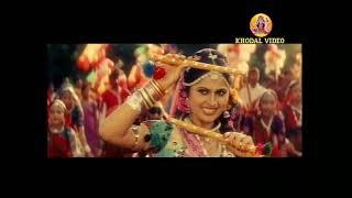 Olya Mangamta Medama vagi moraldi   Gujarati Song   Me to Palavde Bandhi Preet