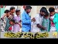 Alive Dead Body Prank || Telugu Pranks || Prankboy Telugu